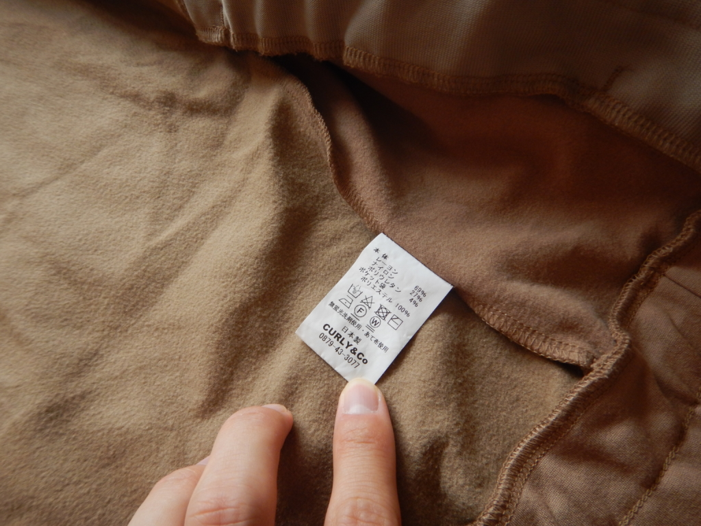 CURLY & Co. kips SWEAT TRACK JACKET beige カーリー ギプストラックジャケット