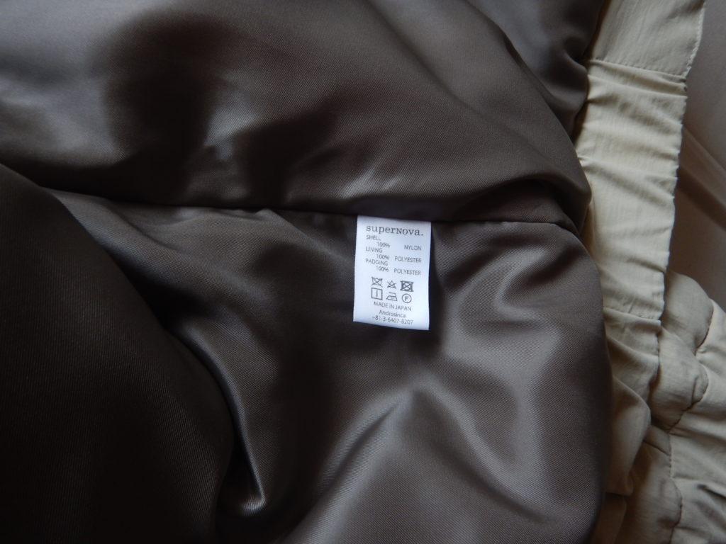 super Nova. padding balloon jacket スーパーノヴァ パディング バルーンジャケット